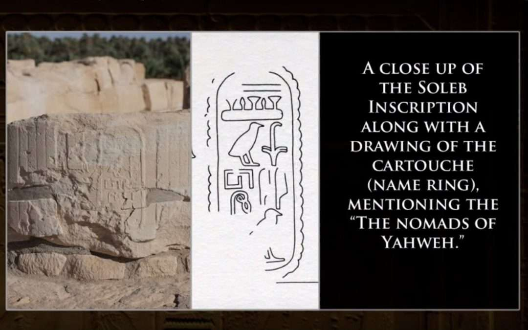 The Oldest Yahweh Inscription